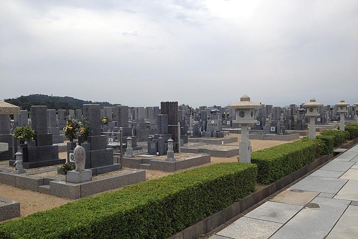 桃山聖地霊園